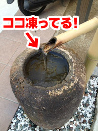 Daimonji3_2